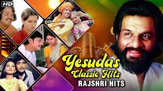 Yesudas Classic Hits | Best Of K J Yesudas | Evergreen Hindi Songs |  Old Hindi Songs | Rajshri Hits