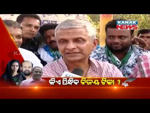 Bijepur By-Poll: Interview With Tathagat Satpathy