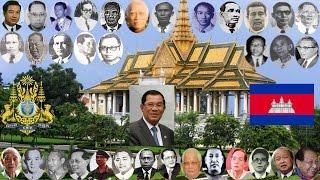 Prime Ministers of Cambodia