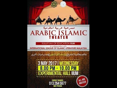 Arabic Islamic Theater 2017 IIUM