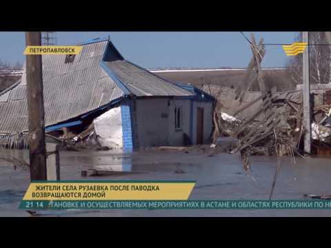 знакомство северо казахстанская область