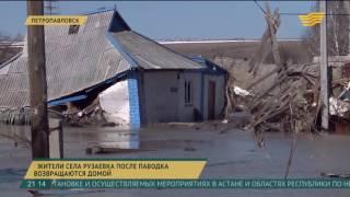 Жители села Рузаевка Северо-Казахстанской области после паводка возвращаются домой