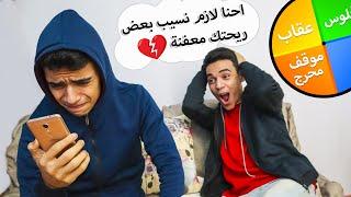 تحدي اكبر عجلة حظ (مش هتصدقوا كسبنا كام  !! )