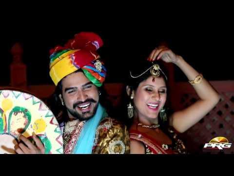 Mahino Fagan Ko FULL VIDEO Song | Rajasthani Holi Song | Ramavtar Marwadi | Marwadi Fagan Song 2016
