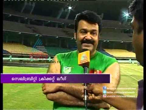 Amma Kerala Strikers team final preparation for CCL 2013 - Mohanlal's practice session