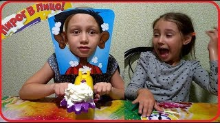 Челлендж Пирог в лицо Торт в Лицо Веселая Игра для детей и взрослых