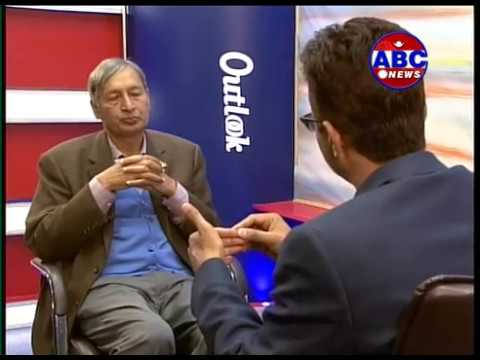 Outlook With Dr. Yuva Raj Khatiwada by Shubha Shankar Kandel