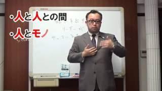 道幸武久のマネジメント新刊!集英社「壁を崩して橋を架ける」 thumbnail
