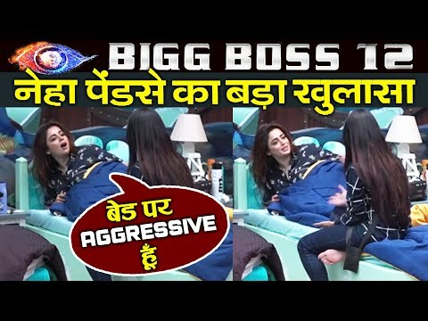 Neha Pendse Big Revelation About Her Sleeping Habit's | Bigg Boss 12 thumbnail