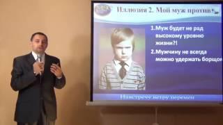 Работа с возражениями. Александр Бухтияров.