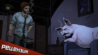 обзор первого сезона The Wolf Among Us