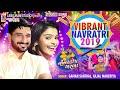 Gaman Santhal And Kajal Maheriya || Vibrant Navratri 2019 | Non Stop Dandiya Raas Garba |Garba Songs