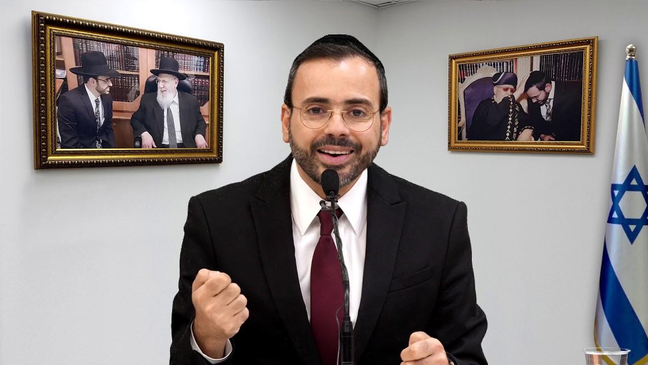 הרב אוריאל בוסו - במדבר