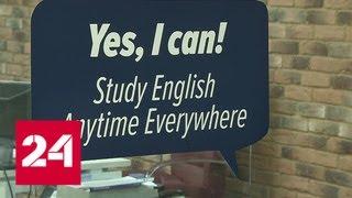 Школы иностранных языков превращают студентов в должников - Россия 24