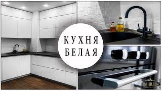 Кухня под заказ. Студия мебели Ваниль(, 2017-12-21T15:29:43.000Z)