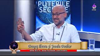 PUTERILE SECRETE 2019 07 12