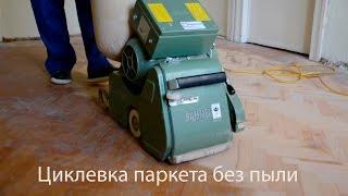 видео Реставрация дубового паркета