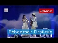 Naviband Story Of My Life Belarus Live Full Rehearsal Eurovision Song Contest 2017 4K mp3