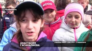 Зарядка в Ставрополе