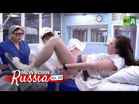 Newborn Russia (E30)