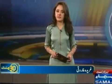SEXY Pakistani news anchor Gharida Farooqi Hot Cleavage thumbnail