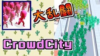 [CrowdCity] 大乱闘に大興奮で絶叫注意ww【スマホゲーム実況】