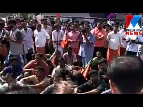 Harthal hits life of Kannur  | Manorama News