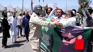 JRL Eidgah march foiled