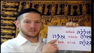 Allah, God Of Jesus, Muhammed, Christians, Jews, Muslims And All Worlds