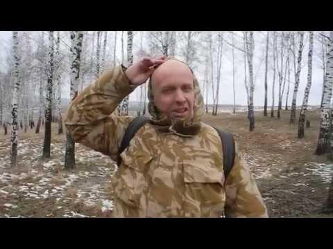 видео: Костюм из gore-tex. Маскировка.