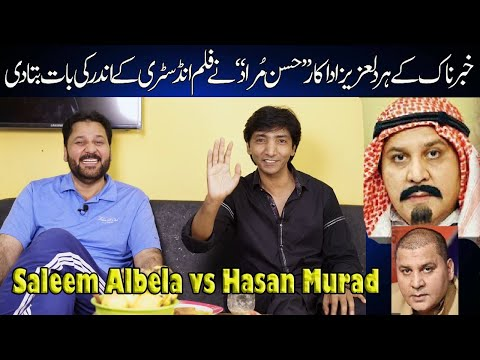 KhabarNaak Programme | Comedy Actor Hasan Murad vs Saleem Albela | Very Funny Interview | Albela Tv