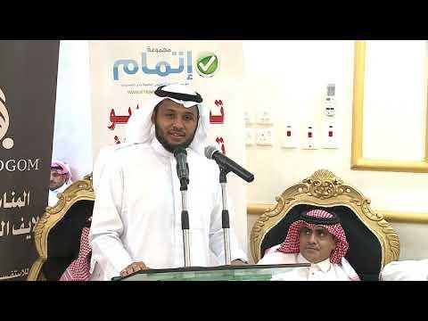 كلمة الاستاذ عبدالله بن نشاءفي حفل الشيخ منير الشمالي