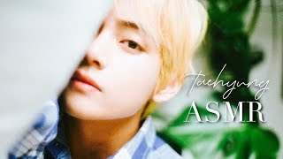 Taehyung ASMR | Visiting his home 🎧