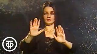 Фото НЛО: необъявленный визит. Контакт с инопланетянами. Передача 9 (1991)