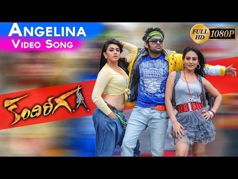Angelina Video Song || Kandireega Movie Video Songs 1080p HD || Ram, Hansika, Aksha, Thaman