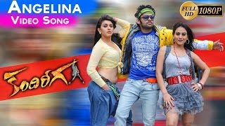 Angelina Video Song || Kandireega Movie Video Songs 1080p HD || Ram, Hansika, Aksha, Thaman