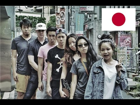Come With Us (Japan) | Eden Ang