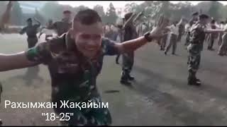 Рахымжан Жақайым 18 25