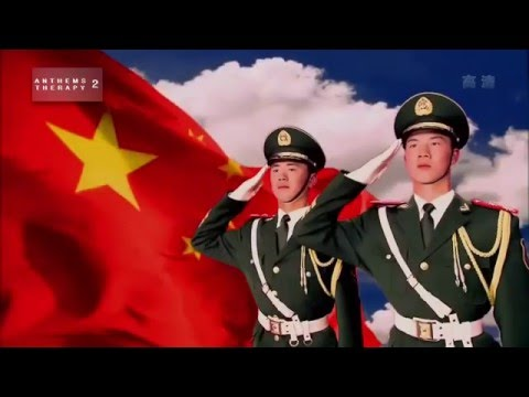 """National Anthem of China - """"义勇军进行曲"""" (""""March of the Volunteers"""")"""