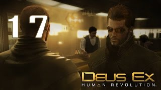 Deus Ex: Human Revolution #17 - Улей