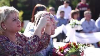 Трогательная выездная регистрация брака. Ведущая Торжеств Олеся Наумова