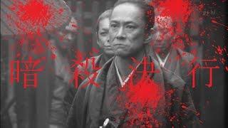 都市伝説 2016 坂本龍馬は暗殺されていなかった Sakamoto Ryoma was not...