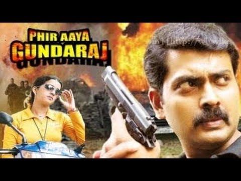 phir-aaya-gundaraj---full-length-action-hindi-movie