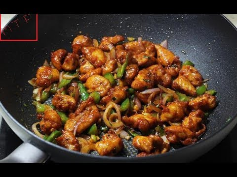 chicken chilli chinise cusine, ||  recipe of chicken chilli ||  mumbai travel food