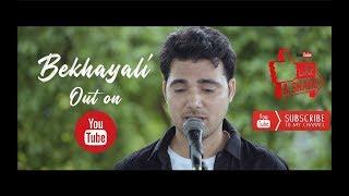 Bekhayali | Cover Song |  Vipin Nagar | Arijit Singh | Shahid Kapoor | Kiara Advani | Kabir Singh