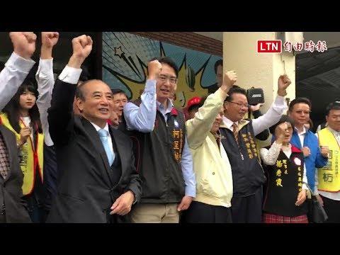 王金平祝賀柯呈枋當選立委 大家卻喊:王總統!