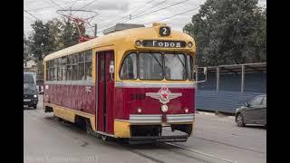 Старый трамвай (муз., вокал - Виктор Ортман, текст - Вячеслав Банифатов)