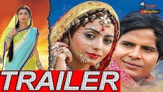पहली फिल्म 'Ram Milaye Jodi' का हुआ Trailer release, शानदार परिवारिक फिल्म…| Ram Milaye Jodi Trailer