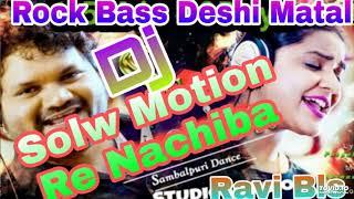slow-motion-sambalpuri-dance-super-dance-matal-mix-had-bass-dj-ravi-bls-2019
