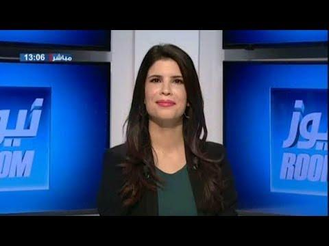 Newsroom Du Samedi 05 Mai 2018 - Nessma Tv